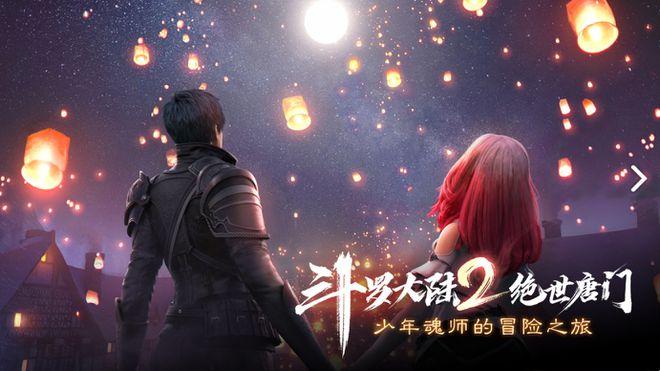 Them Mot Game Mobile An Theo Dau La Dai Luc Sap Den Tay Nguoi Choi 3